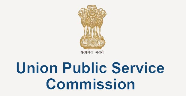 0c/ce/upsc-declared-civil-services-results-2016.jpg