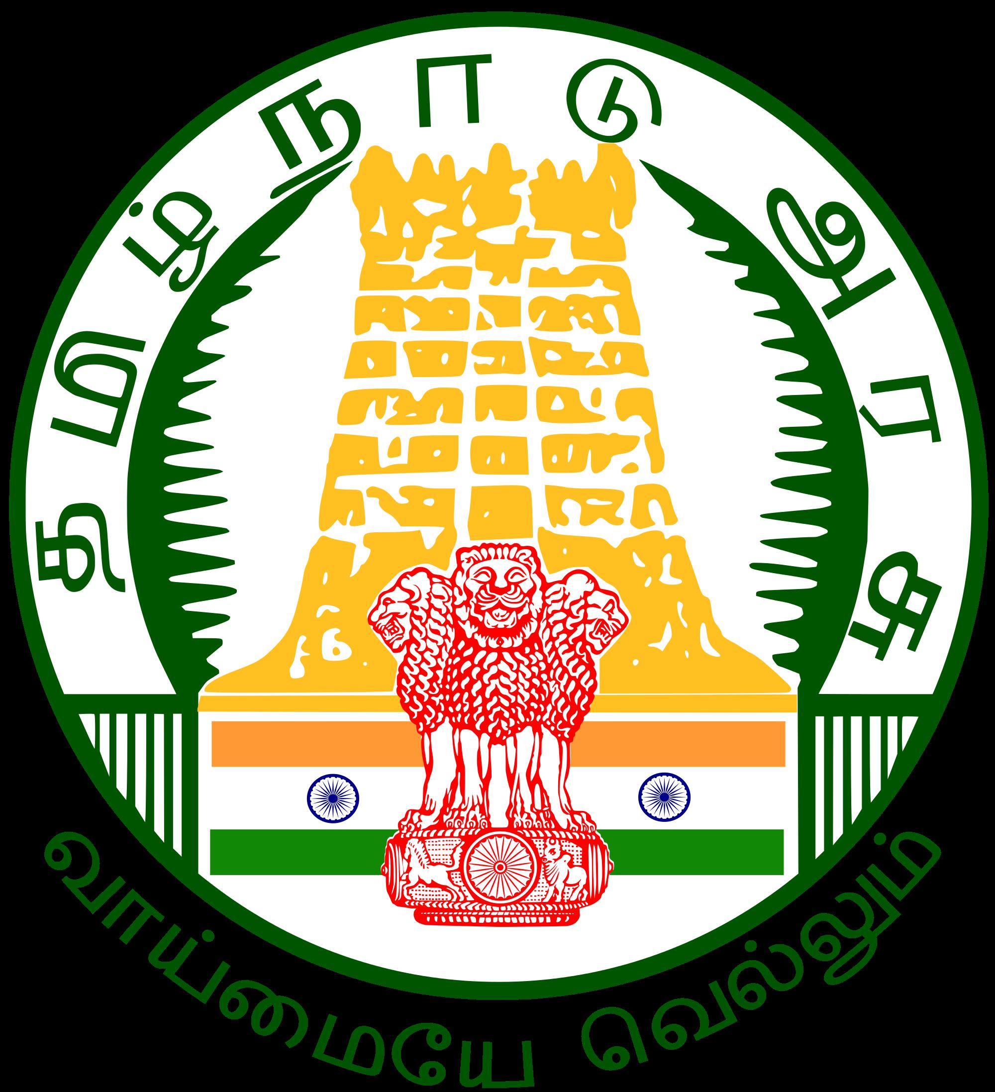 15/66/tamilnadu-govt.png