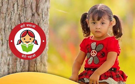 19/30/40-women-awarded-under-save-girl-child-educate-girl-child-scheme.jpg