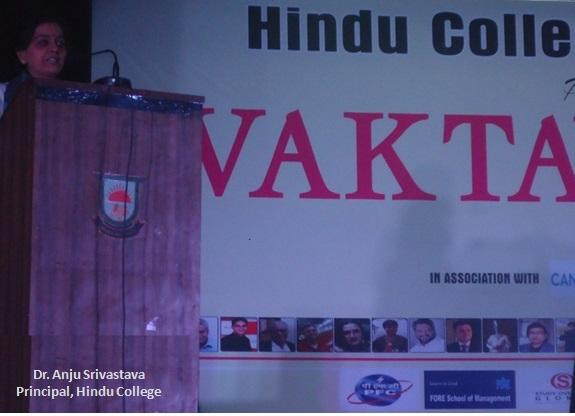 1a/2b/vaktavya-2016-hindu-college-parliament.jpg