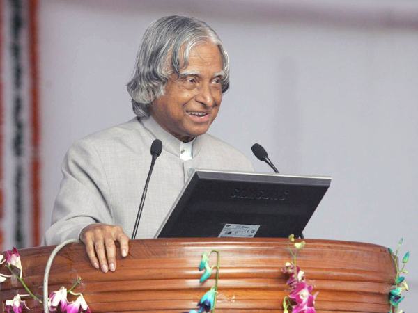 20/69/cbse-announces-expression-series-paying-tribute-to-kalam.jpg