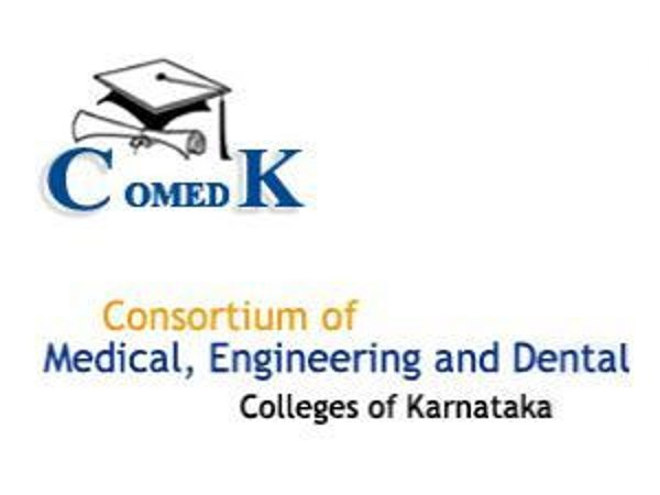 24/10/karnataka-medical-to-conduct-exams-online.jpg