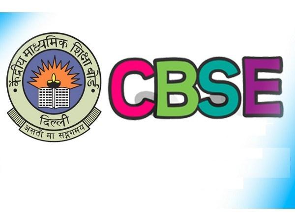 24/2a/special-educator-compulsory-in-all-cbse-schools.jpg