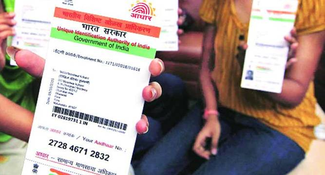 3d/d6/students-admission-with-aadhaar-card.jpg