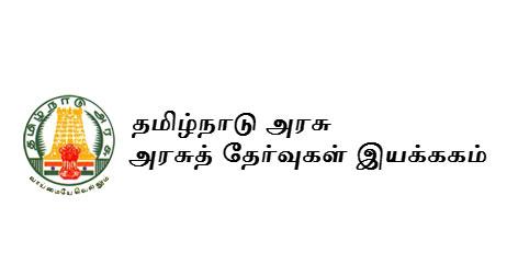 48/93/tamil-nadu-sslc-2015-results.jpg