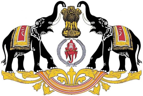 4b/85/goverment of kerela logo.jpg