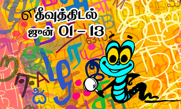 54/81/39th-chennai-book-fair-starts-todaydont-miss-it.jpg