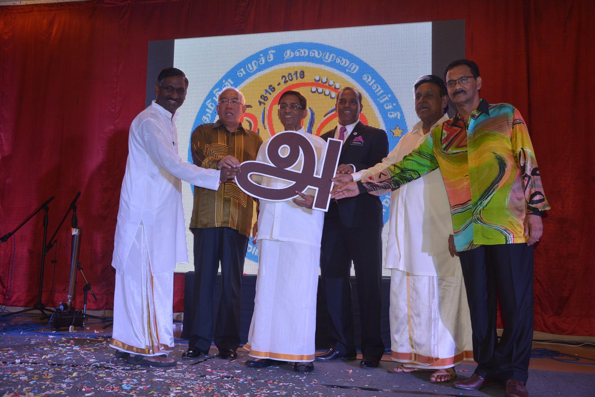 58/a8/celebrating-200-years-of-tamil-education-in-malaysia.jpg