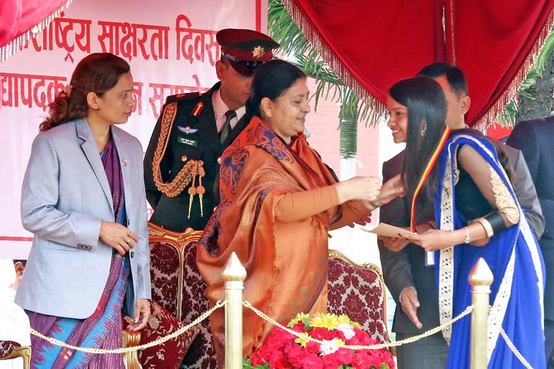 58/b1/nepal-president-awards-students-on-national-education-day.jpg