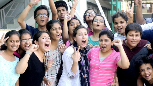 5c/62/assam-higher-secondary-education-2016-results-check-your-results.jpg