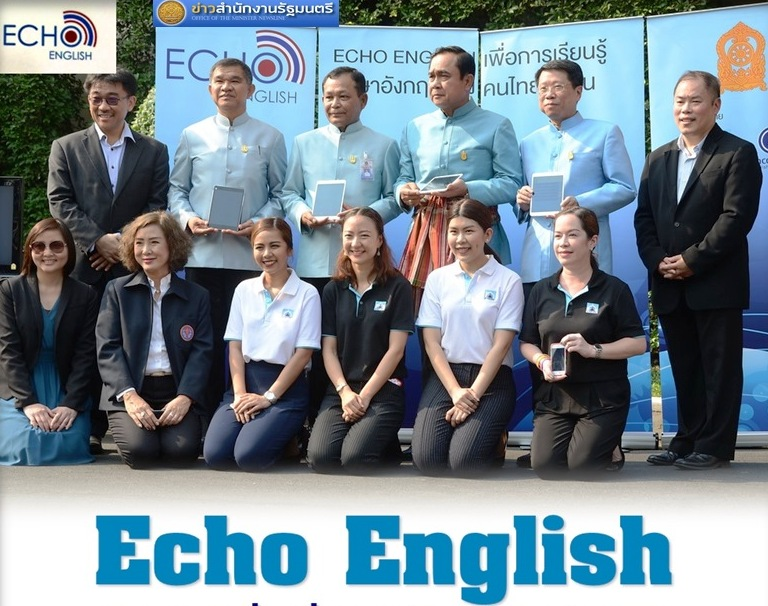 Thailand's Education Ministry to Launch English App