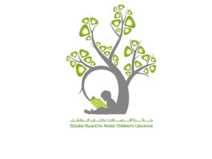 7b/7b/submissions-open-for-2016-arab-children-s-literature-award.png