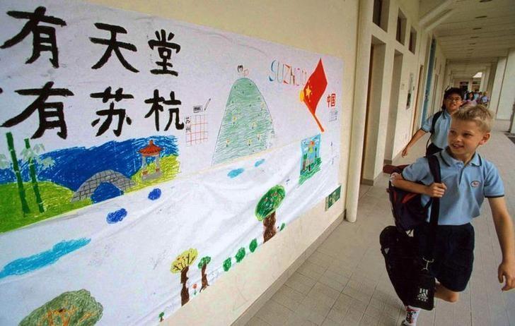 82/49/singapore-top-in-global-education-rankings.jpg