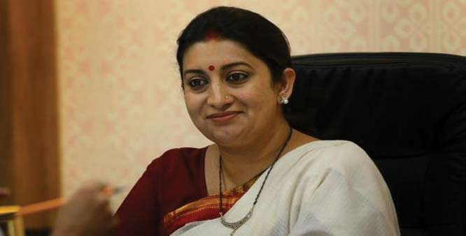 E-tutorial scheme by Smriti Irani