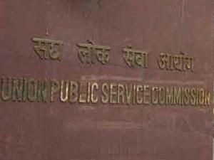 8e/eb/15-000-candidates-excelled-in-upsc-prelims.jpg