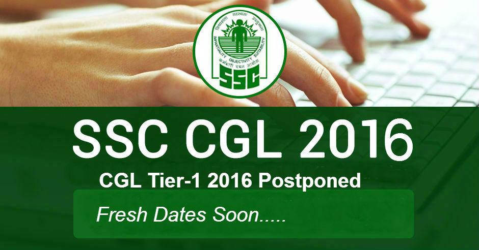 95/98/ssc-exams-postponed.jpg
