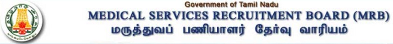 Ae/c9/tamil-nadu-medical-recruitment-board-called-applications-for-720-grade-iii-lab-technician-vacancies.jpg