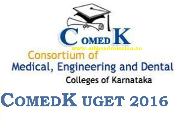 B9/7e/karnataka-students-outshines-in-comedk-uget.jpg