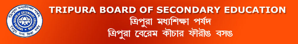 Ce/43/tripura-board-of-secondary-education-class-10-results-2015.jpg