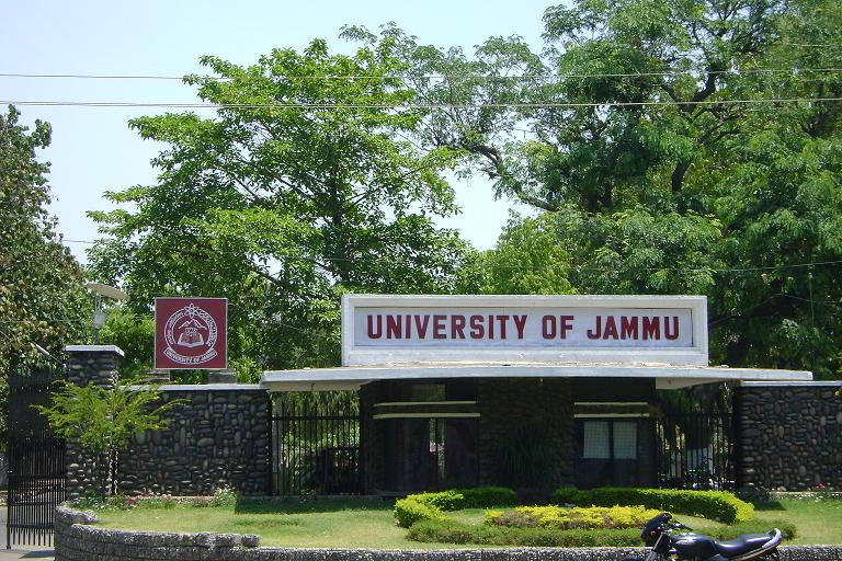 E4/a0/jammu-university-gets-a-award-by-naac.jpg