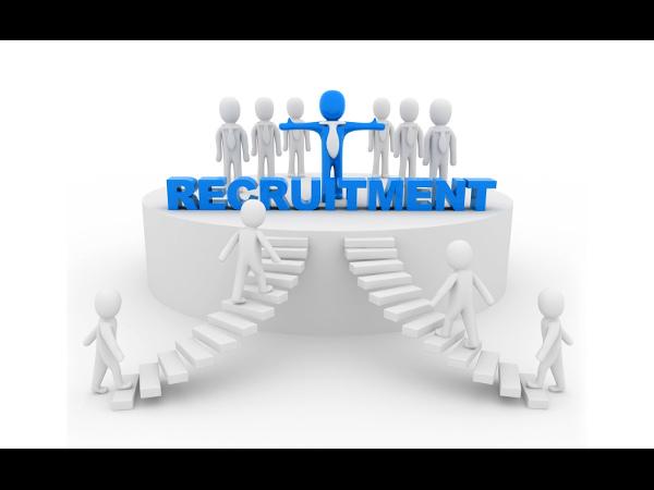 Ec/f2/low-rank-govt-jobs-to-get-rid-of-interview.jpg