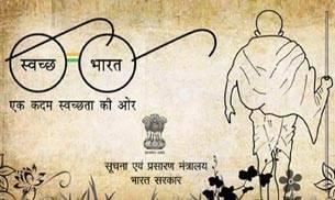 Fb/1b/new-comic-book-on-swachh-bharat-mission.jpg