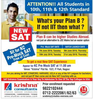 Krishna Consultants Announces New SAT Batch