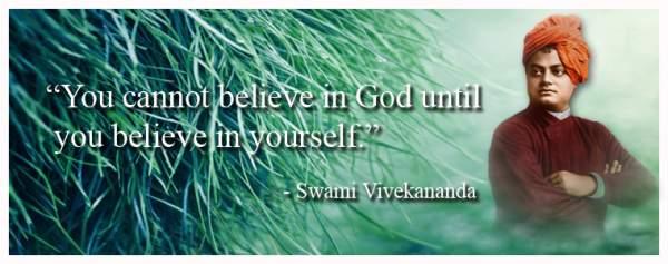 swami vivekananda education quotes educational quotes by swami