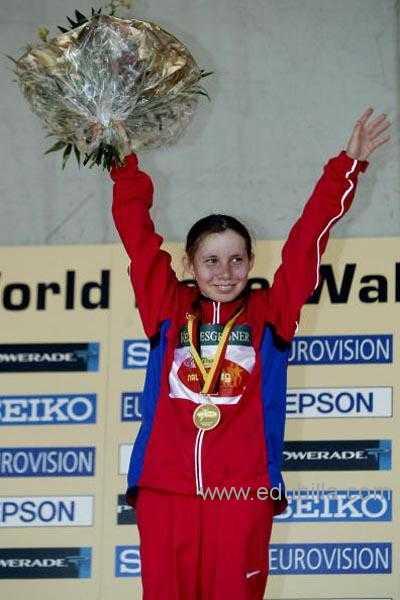IAAF World Race Walking Cup
