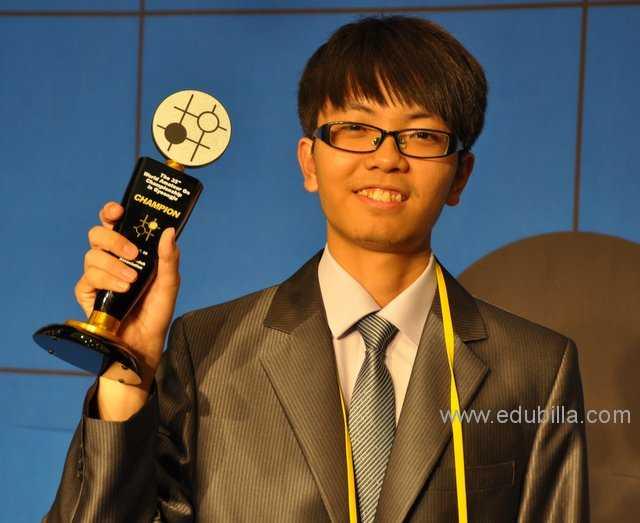 World Amateur Go Championship
