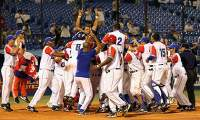 World University Baseball Championship