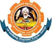 Top Univeristy Bharathiar University details in Edubilla.com