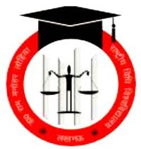Top Univeristy Dr. Ram Manohar Lohiya National Law University details in Edubilla.com
