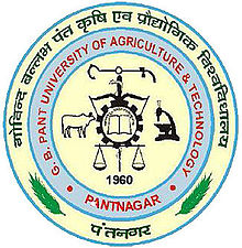G.B.Pant University of Agriculture & Technology