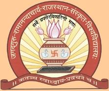Jagadguru Ramanandacharya Sanskrit University