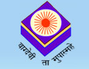 Top Univeristy M.P.Bhoj (open) University details in Edubilla.com