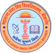Top Univeristy Maharaja Ganga Singh University details in Edubilla.com