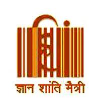 Mahatma Gandhi Antarrashtriya Hindi Vishwavidyalaya