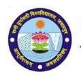 Rani Durgavati Vishwavidyalaya