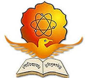 Top Univeristy Swami Ramanand Teerth Marathwada University details in Edubilla.com
