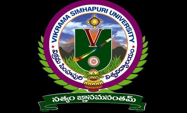 Vikram Simhapuri University