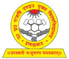 Top Univeristy U P Rajarshi Tandon Open University details in Edubilla.com